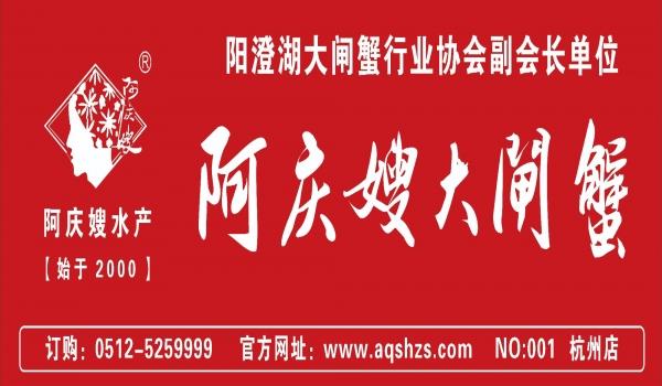 杭州三墩店