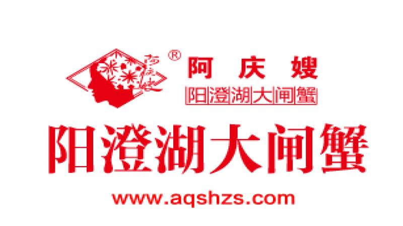 """阿庆嫂水产——懂""""蟹""""更懂你"""